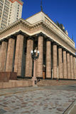 Portico of Moscow State Univer. Sity in Russia Royalty Free Stock Photo