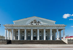 Portico of the Old Saint Petersburg Stock Exchange (Bourse). Showing the sculpture of Neptune (1805-1810 royalty free stock image