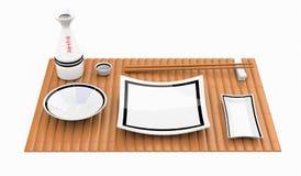 Portion japonaise Photographie stock