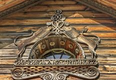 A portion of a window. Woodcarving. Russian village. Old wooden houses - monument of ancient wooden architecture Russia. Architectural-Ethnographic Museum stock photos