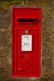 Portmeirion post box Royalty Free Stock Images