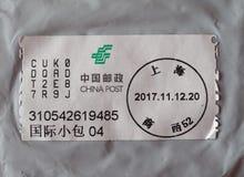 portmeter van China royalty-vrije stock foto's