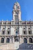 Porto Camara Municipal Stock Images