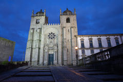 Porto Cathedral by Night in Portugal Stock Images