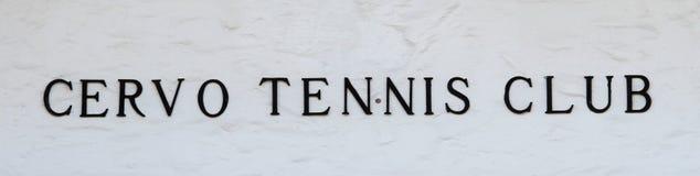 Porto Cervo, Sardinia, Itália - clube de tênis imagens de stock royalty free