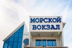 Porto de Cáucaso, região de Krasnodar, Rússia, terminal de passageiro de uma estação marinha nova A inscrição no russo foto de stock