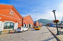 Porto de Hakodate em Hakodate, Hokkaido, Japão Imagens de Stock Royalty Free