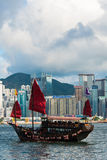 Porto de Hong Kong Foto de Stock Royalty Free
