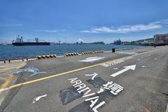 Porto de Kaohsiung Fotos de Stock