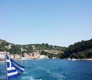 Porto di Gaios, isola di Paxos, Grecia Immagini Stock Libere da Diritti