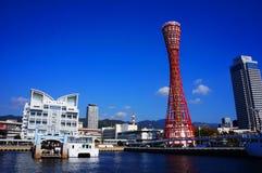 Porto di Kobe Fotografie Stock Libere da Diritti