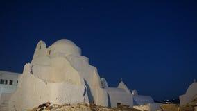 Porto di Mykonos, isola di Mykonos, Grecia immagine stock libera da diritti