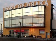 Porto di Osaka, Osaka, Giappone Immagine Stock Libera da Diritti