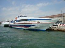 Porto di Venezia Immagine Stock