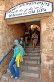 Porto velho da cidade de Jaffa no telefone Aviv Jaffa - Israel Imagens de Stock
