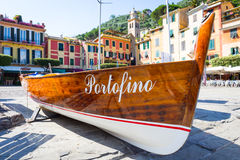 Portofino landmark detail. The name of the famous Portofino town in Italy on a boatside - landmark sign, no copyright Stock Photography
