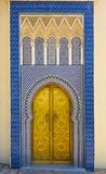 Portone al palazzo del re del Marocco Fotografia Stock Libera da Diritti