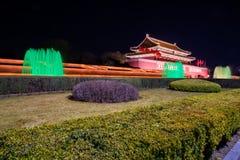 Portone alla notte, Pechino dell'entrata principale della Città proibita Fotografia Stock Libera da Diritti