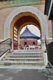 Portone alla volta di cielo imperiale Il tempio del cielo Pechino La Cina Fotografie Stock Libere da Diritti