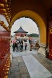 Portone alla volta di cielo imperiale Il tempio del cielo Pechino La Cina Immagini Stock Libere da Diritti