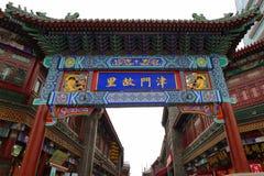 Portone antico nella città di Tientsin della Cina Fotografia Stock Libera da Diritti