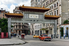 Portone cinese - Avana, Cuba Immagini Stock Libere da Diritti