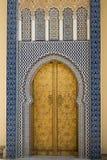 Portone d'ottone a Marrakesh, Marocco Fotografie Stock Libere da Diritti