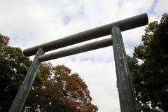Portone dei tori. Immagine Stock Libera da Diritti