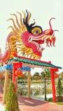 Portone del drago della Cina Immagini Stock Libere da Diritti