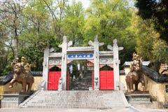 Portone del parco di Jiuhua del supporto immagini stock