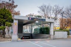 Portone del sottopassaggio del terminale di autobus espresso di Seoul Il terminale di autobus espresso di Seoul è la stazione deg Immagine Stock Libera da Diritti