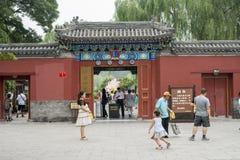 Portone del sud del parco di Beihai Fotografia Stock