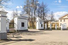 Portone dell'entrata del parco della città Immagini Stock Libere da Diritti