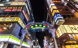 Portone dell'entrata di Kabukicho nel distretto del Kabuki-cho di Shinjuku Fotografia Stock Libera da Diritti