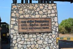 Portone dell'entrata Parco nazionale di Yala La Sri Lanka immagine stock