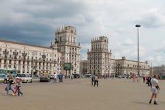 Portone della città di Minsk Fotografia Stock Libera da Diritti