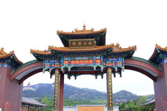 Portone di area scenica di Buddha del gigante di Nanshan, porcellana Immagine Stock