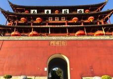 Portone di Chaoyang in Jianshui, il Yunnan, Cina Immagini Stock Libere da Diritti
