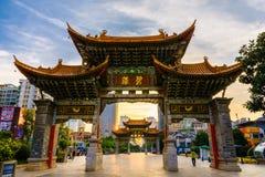 Portone di Kunming Fotografia Stock
