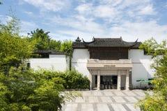Portone di seta imperiale del museo di fabbricazione di Jiangning Fotografie Stock Libere da Diritti