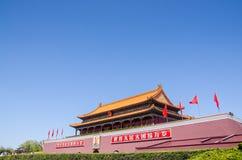 Portone di Tiananmen di pace celeste a Pechino, Cina Immagini Stock Libere da Diritti