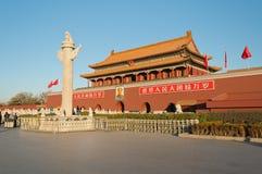 Portone di Tienanmen (il portone di pace celeste). Pechino. La Cina fotografia stock libera da diritti