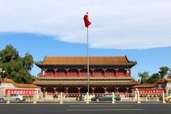 Portone di Xinhua Fotografie Stock