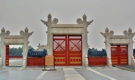 Portoni all'altare circolare del monticello Il tempio del cielo Pechino La Cina Fotografie Stock Libere da Diritti