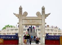 Portoni del sud di Lingxing Fotografia Stock Libera da Diritti