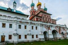 Portoni e camere del sud di Mariinsky Immagine Stock