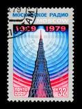 Portostämpel som är hängiven till årsdagen för th 50 av Moskvaradion, circa 1979 Arkivfoto