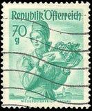 Portostämplar av Österrike från de provinsiella dräkterna 1948 för uppsättning Royaltyfria Foton