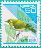 Portostämplar hade skrivavits ut i Japan stock illustrationer