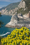 Portovenere Sea. Portovenere village by the sea  in Italy in a sunny summer day Royalty Free Stock Photo